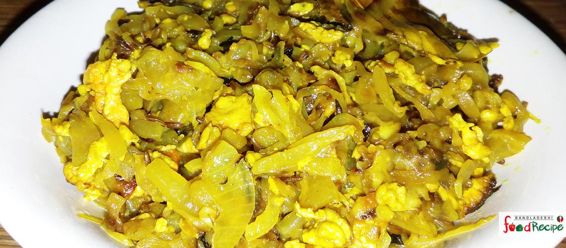 lau-chhechki-gourd-egg-recipe
