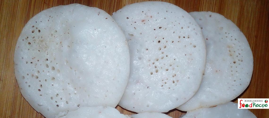 chitoi-pitha