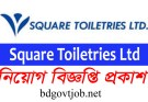 Square Toiletries Ltd Job Circular 2019