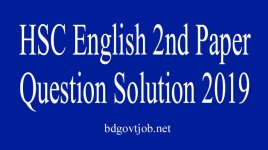 HSC English 2nd paper question Solution  2019