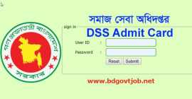DSS Exam Date, Admit Card & Seat Plan Download
