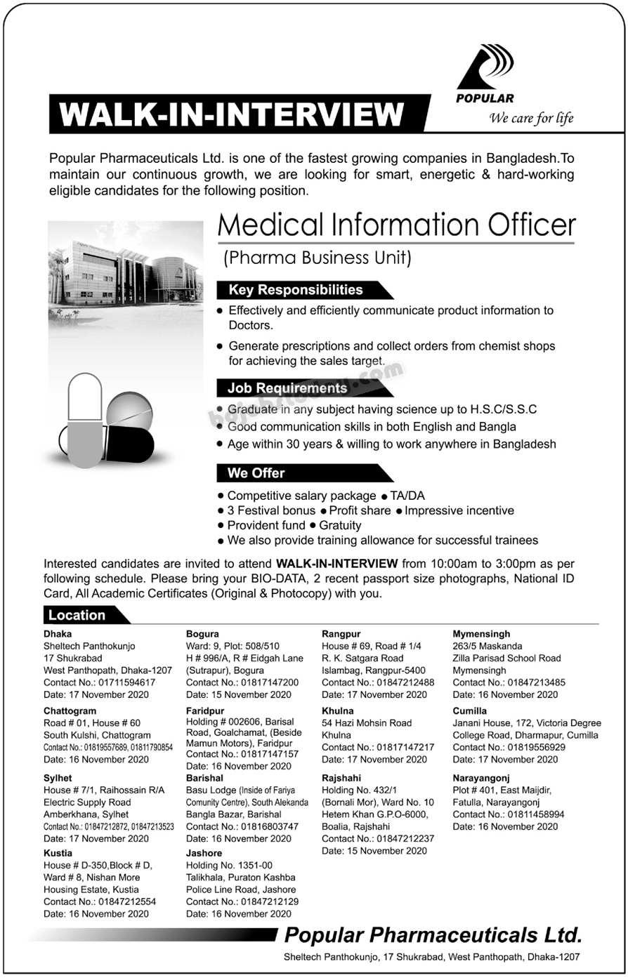 Popular Pharmaceuticals Ltd job circular 2020