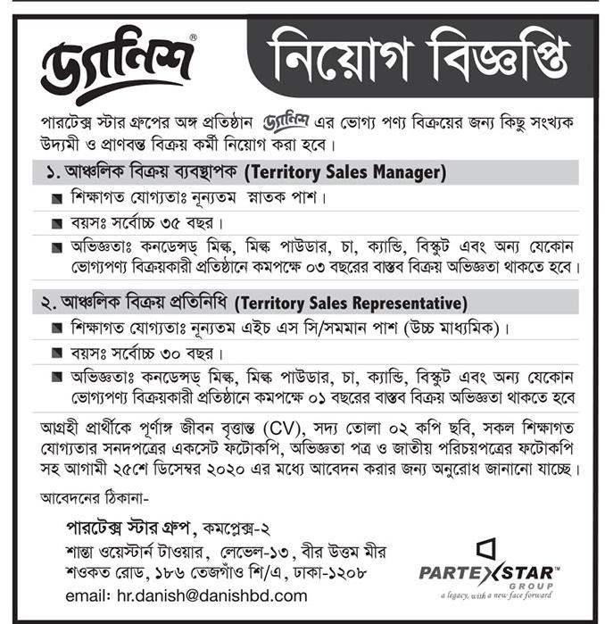 Partex Star Group Job Circular 2021