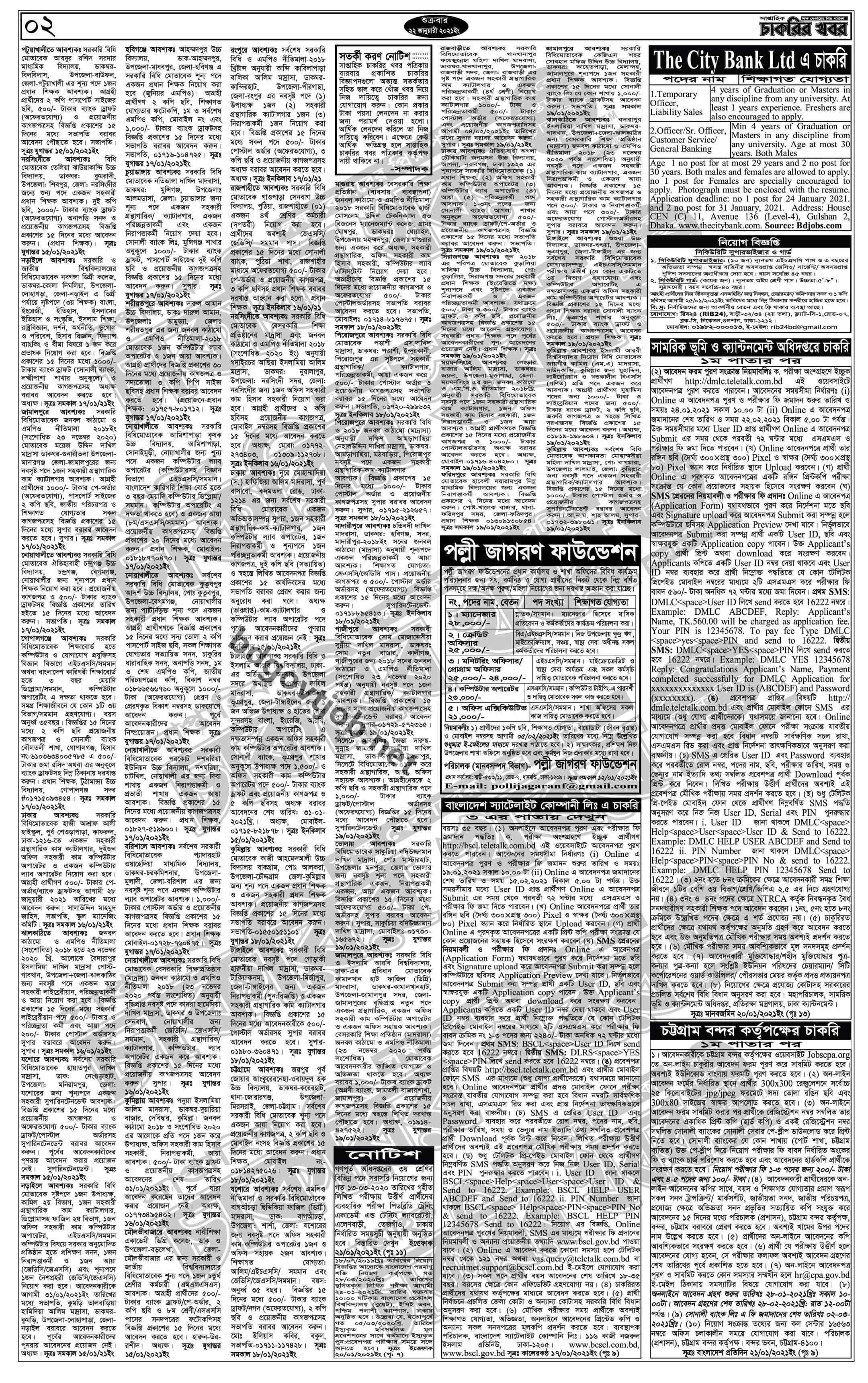 weekly job newspaper 22 January 2021