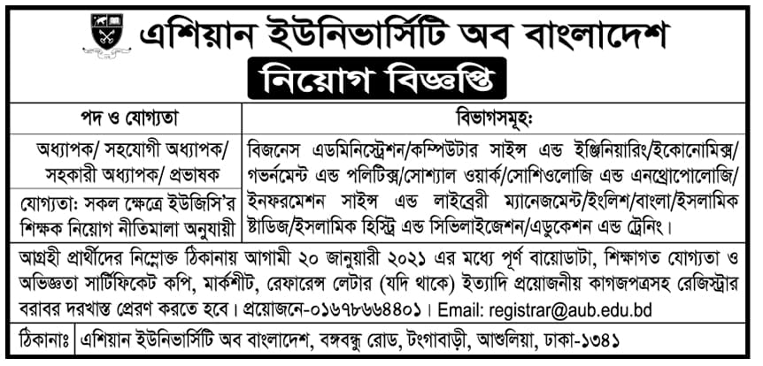 Asian University of Bangladesh Job Circular 2021