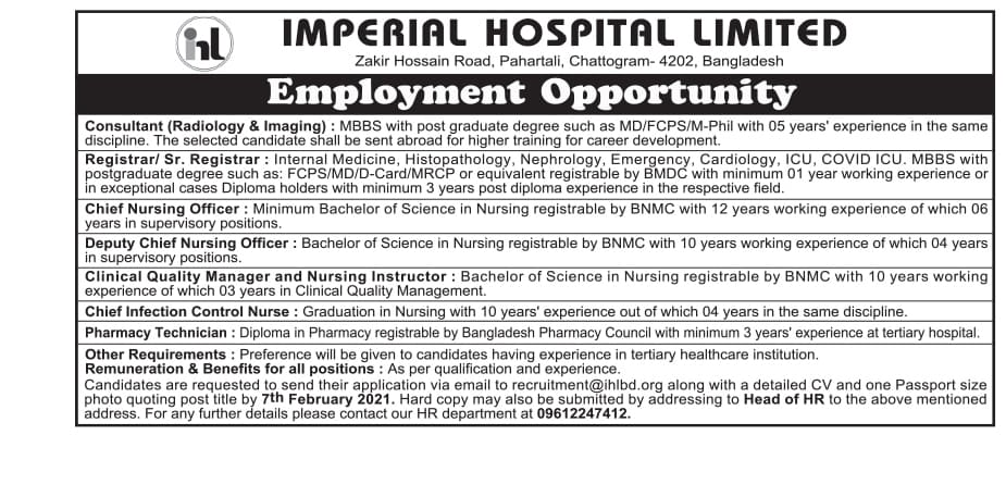 Imperial Hospital Limited Job Circular 2021
