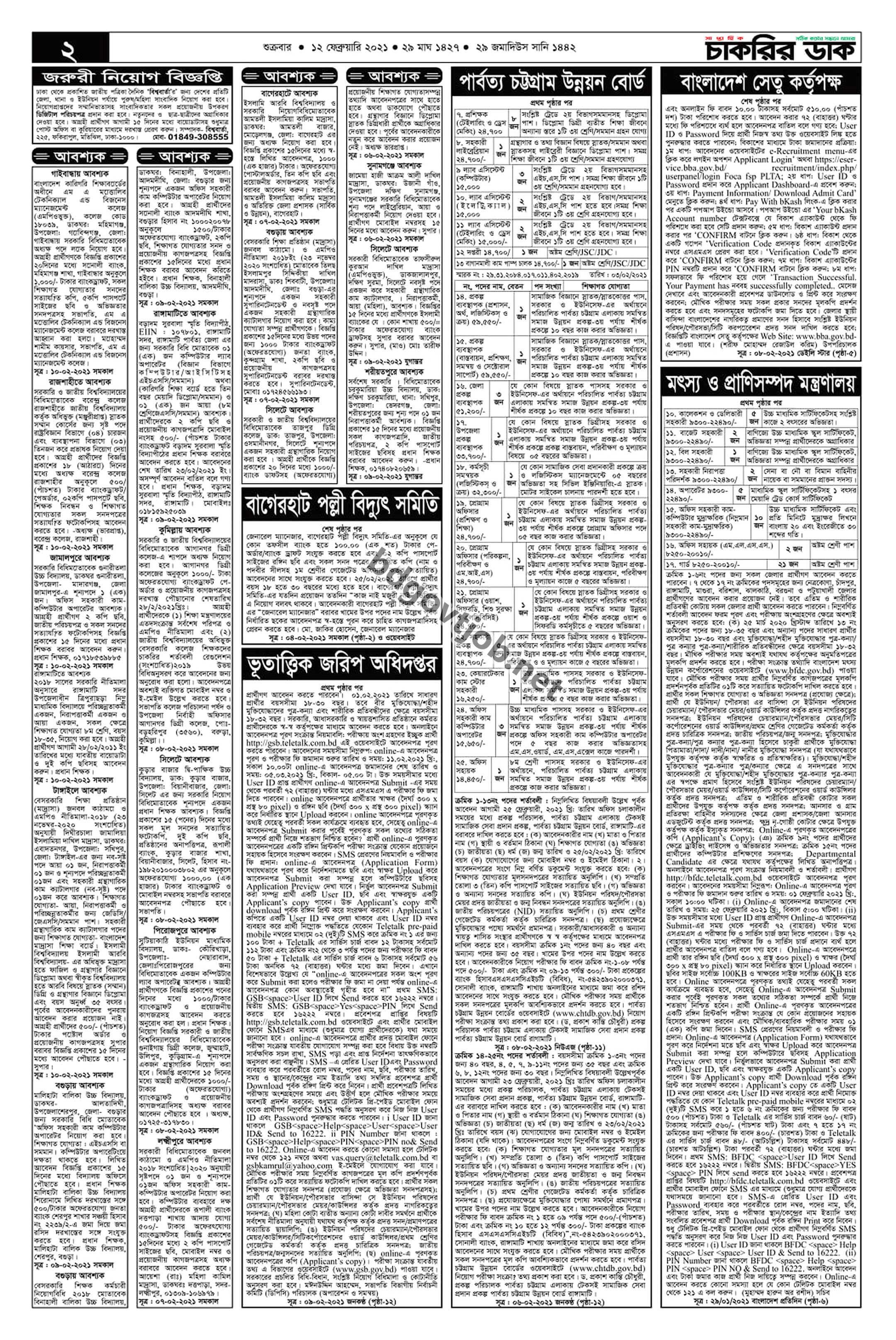 weekly job newspaper 12 February 2021