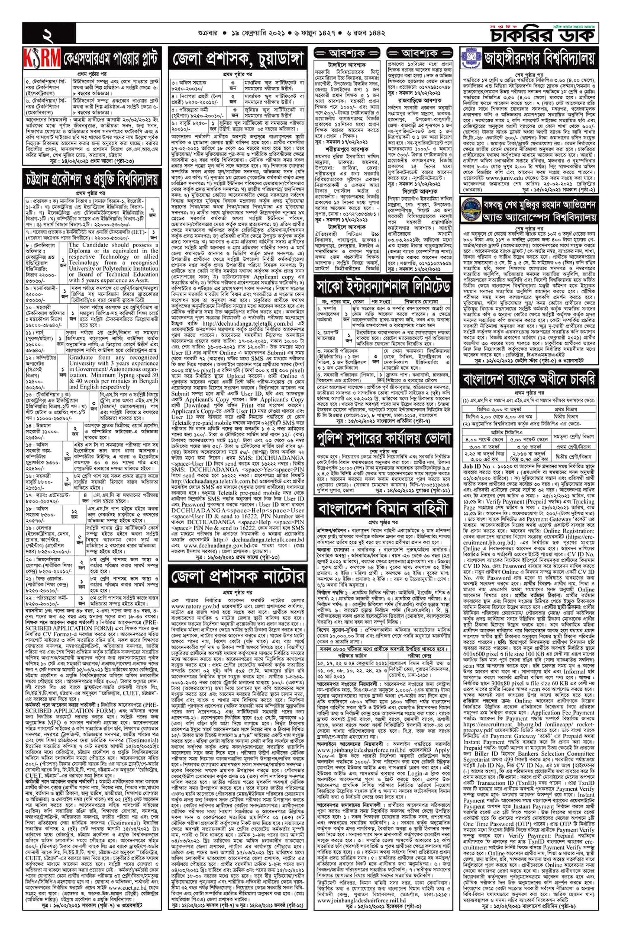 weekly job newspaper 19 February 2021