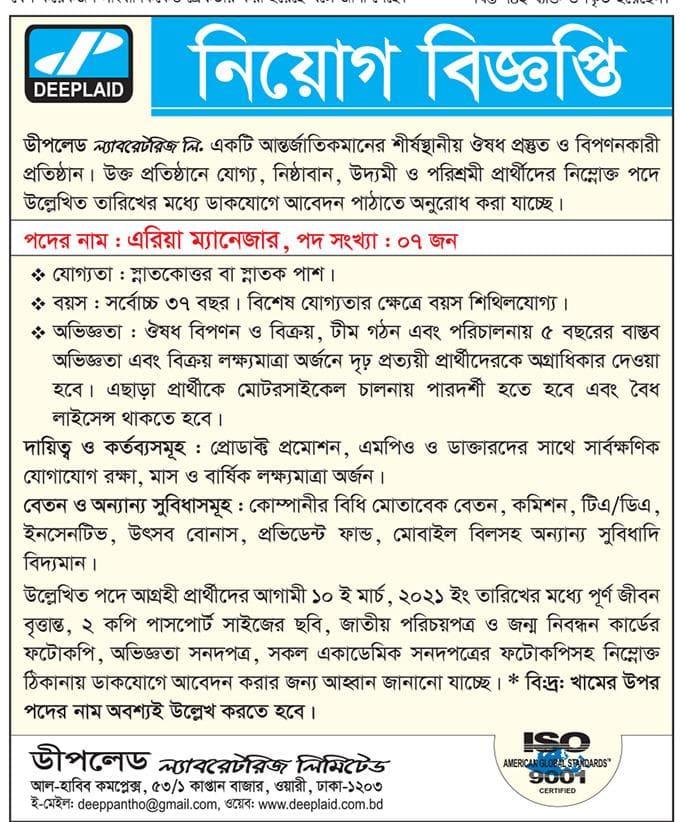 Deeplaid Laboratories Ltd Job Circular