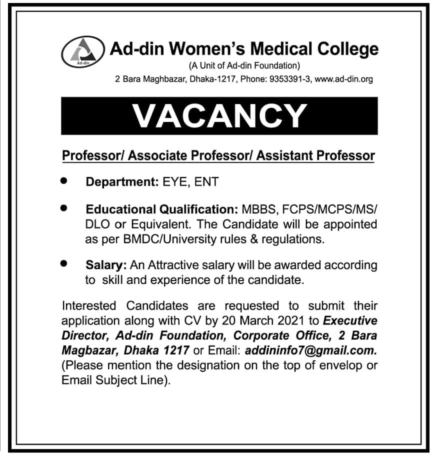 Ad-Din Women's Medical College Job Circular 2021