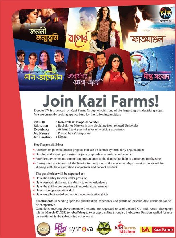 Deepto TV Job Circular 2021