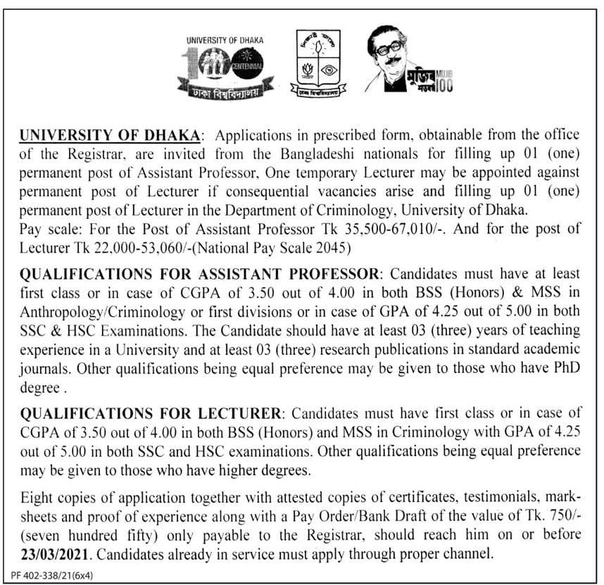 DU Job Circular 2021