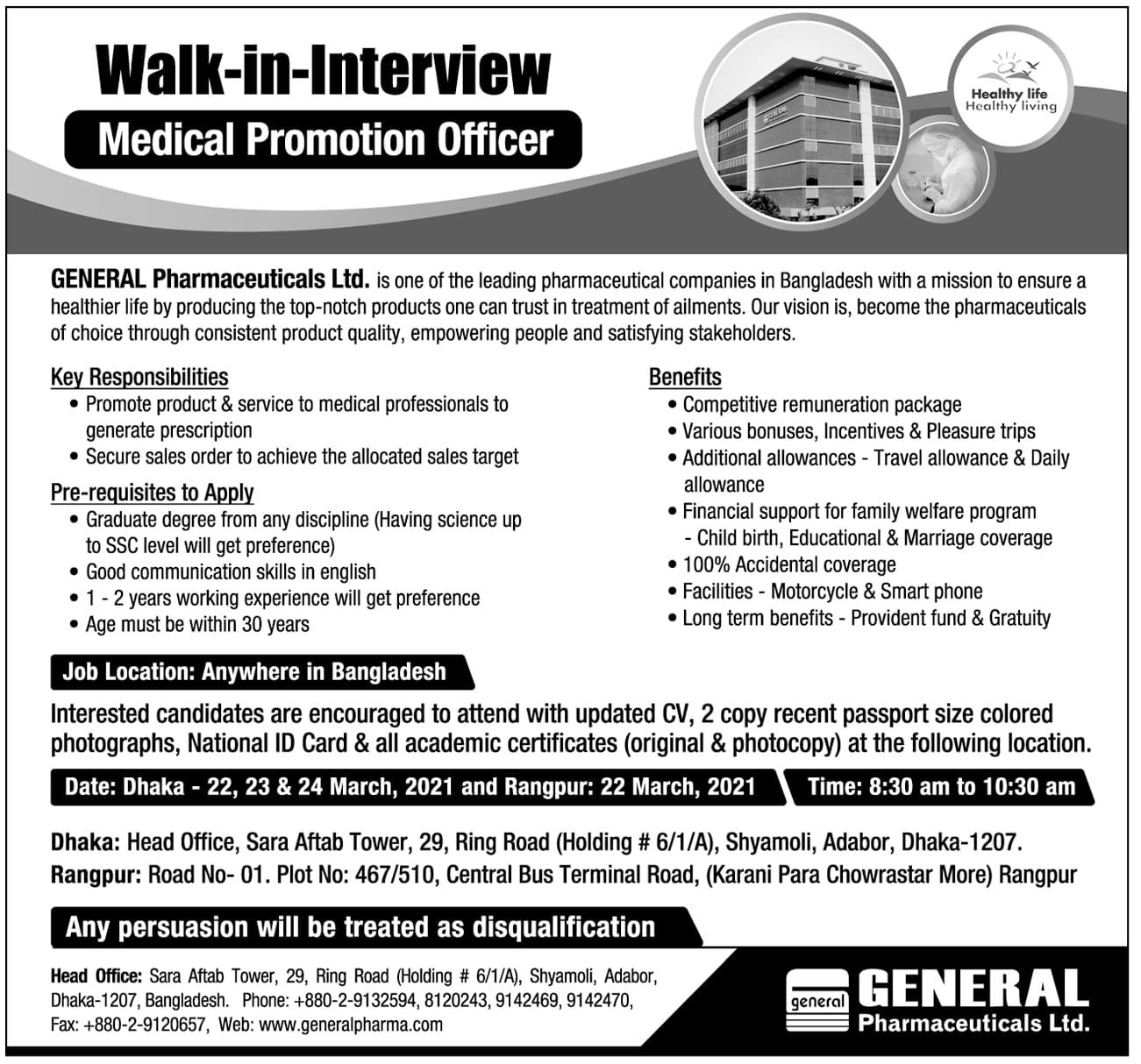 General Pharmaceuticals Job Circular