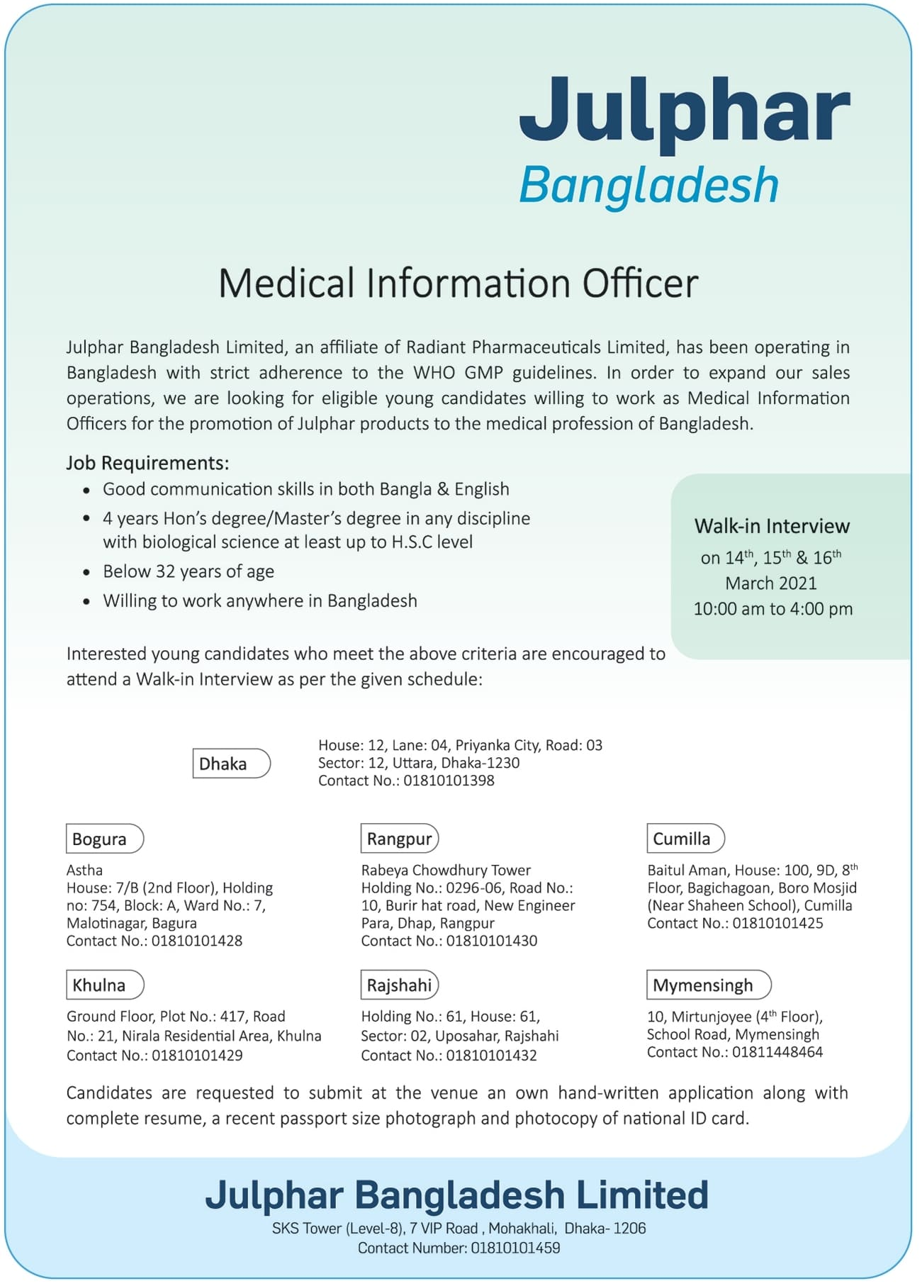 Julphar Bangladesh Ltd Job Circular 2021