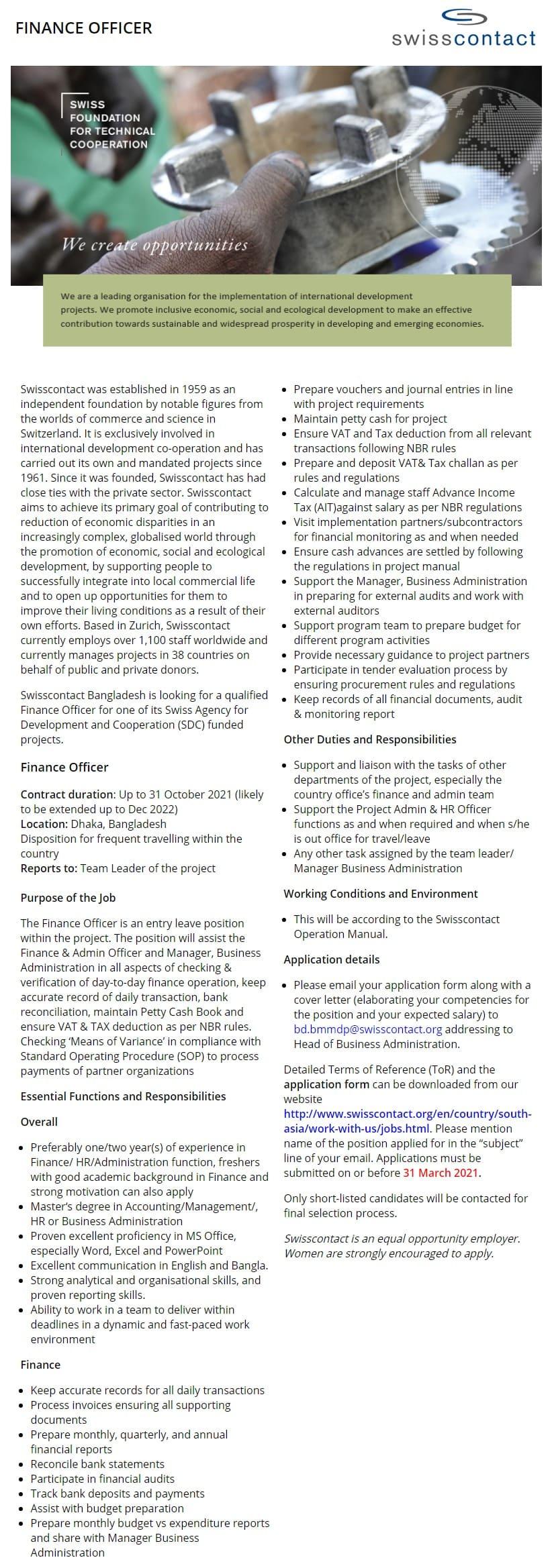 Swisscontact Job Circular 2021