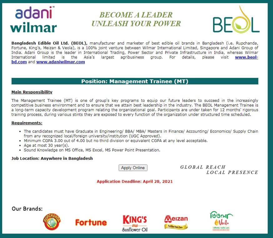 Bangladesh Edible Oil Ltd Job Circular