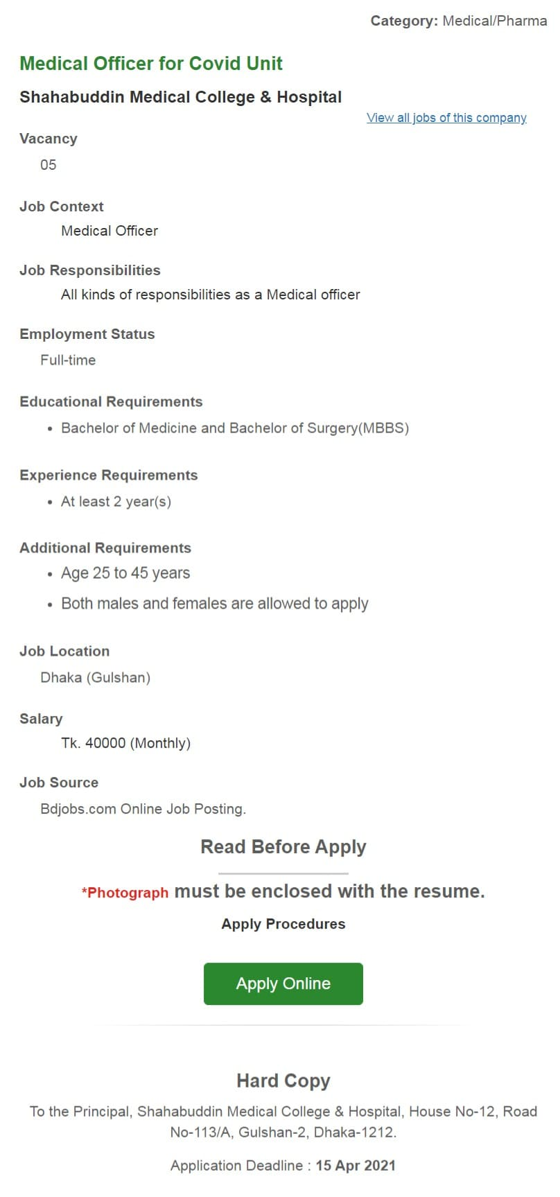 Shahabuddin Medical College and Hospital Job Circular