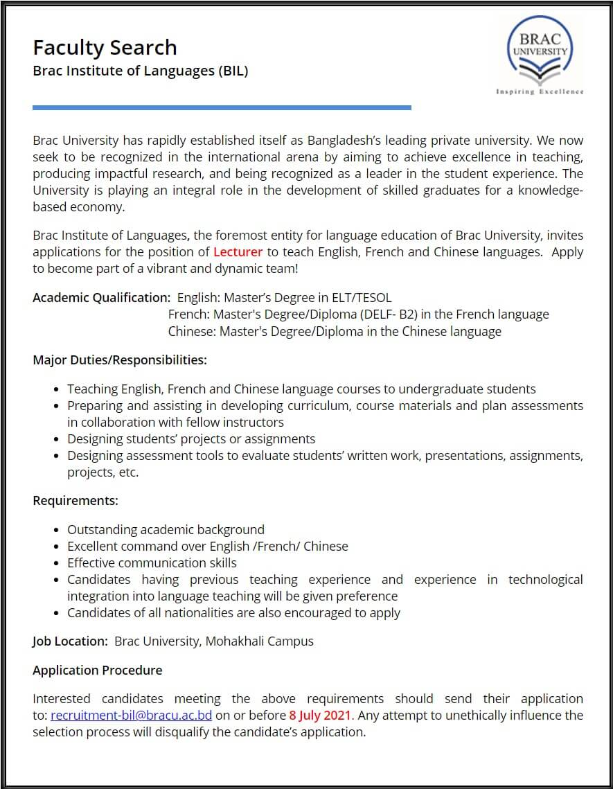 BRAC University Job Circular 2021