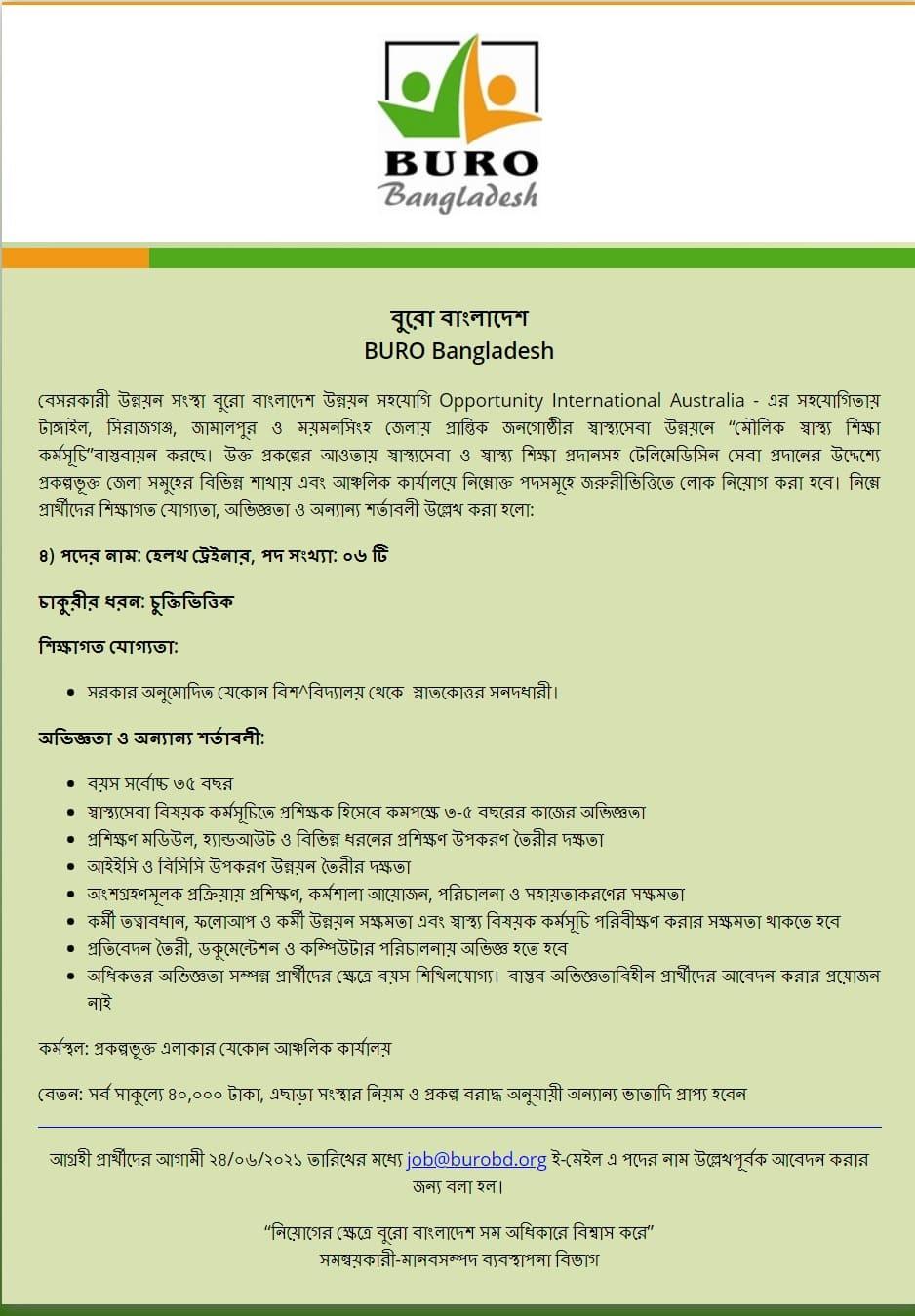 BURO Bangladesh Job Circular 2021