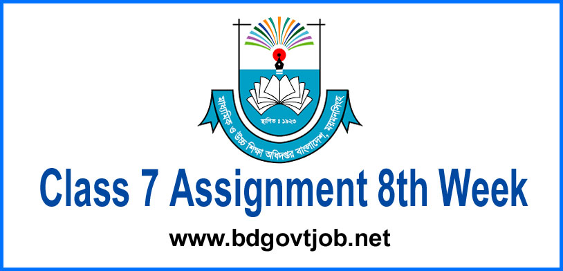 Class 7 Assignment 8th Week Answer 2021