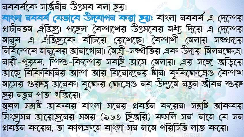 Class 8 Charu Karukola Assignment 8th week answer