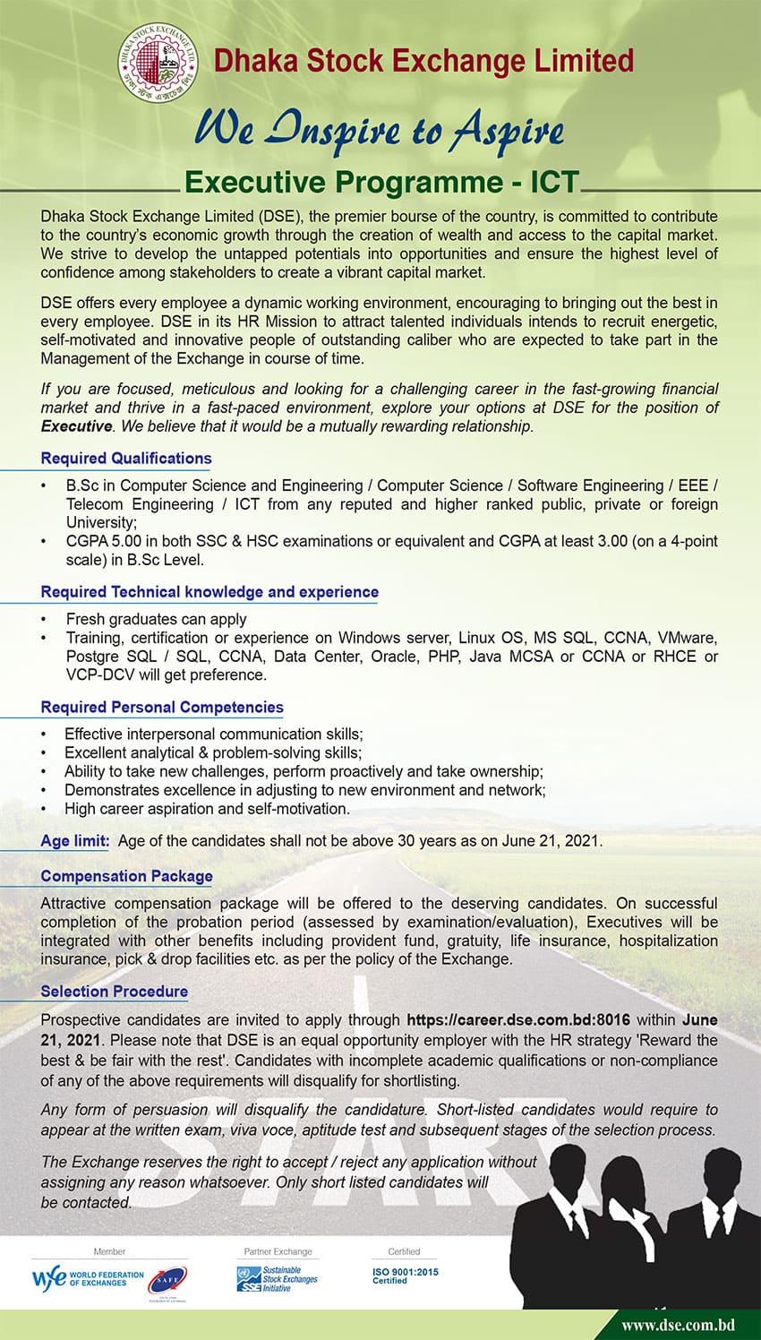 Dhaka Stock Exchange Limited DSE Job Circular