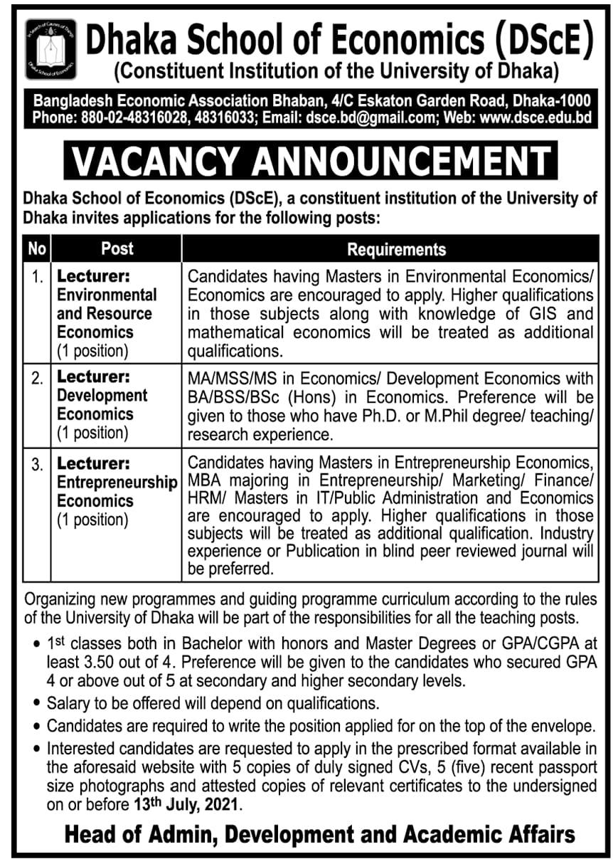 Dhaka School of Economics DScE Job Circular 2021