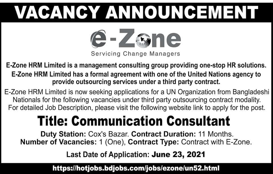 E-Zone HRM Limited Job Circular