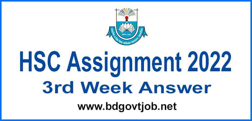 3rd week hsc assignment 2022 answer