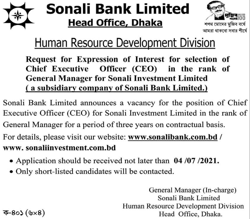 Sonali Bank Limited Job Circular 2021