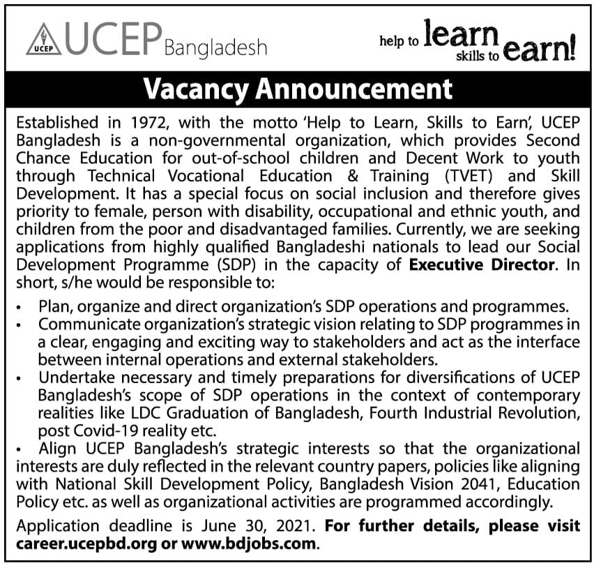 UCEP Bangladesh Job Circular 2021