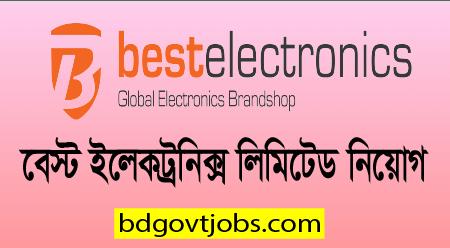 Best Electronics Job Circular 2020