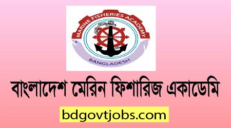 Bangladesh Marine Fisheries Academy Job Circular 2020