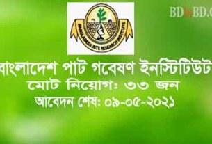Bangladesh Jute Research Institute job circular 2021