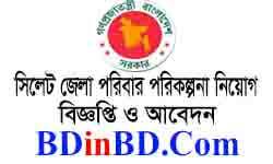 Family Planning Job Circular 2021 Sylhet Related image