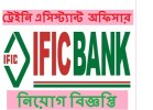 IFIC Bank Ltd Trainee Assistant Officer Job Circular 2017, IFIC Bank Job Circular, IFIC Bank Job Circular 2017, IFIC Bank Ltd Trainee Assistant Officer Job Circular 2016; Available Jobs at IFIC Bank; Bank Job; career opportunity of ific; Direct Sales Executive at IFIC Bank; IFIC bank Career; IFIC Bank Career Opportunity 2016; IFIC Bank Job Circular; IFIC Bank Limited Job Circular 2016; IFIC Bank Limited Job Circular Head of Mobile Banking; IFIC Bank Management Trainee Job 2016; ific career cash officer; ific sales officer; Job in ific; Jobs ific; ific bank job circular 2016; ific bank; ific bank career; IFIC Bank Ltd Trainee Assistant Officer Job Circular; ific bank job circular; ific bank circular; IFIC bank jobs circular; ific bank circular 2015; all private bank job circular 2016; IFIC Bank Ltd; ific bank circular 2016; ific bank direc sales executive job circular; www ificbank bd; www ificbank com bd; ific bank sales executive; ificbank com; IFIC bank sales exicutive; www ificbankbd com/career; ific bank ltd job circular direct sales executive; IFIC Bank Ltd; ific bank job; IFIC bank latest job details; ific bank job apply; ific bank job; ific bank job in sales; IFIC Bank job carculaar Direct sales executive 2016; ific bank direct sales executive; IFIC bank direct sales; career in private banks bd for 2016; career of IFIC; cash officer ific bank job circular 2016; IFIC Bank TAO Job Circular 2016; direct sales executive ific bank bangladesh; direct sales executive job description ificbank; IFIC Bank Ltd TSO Job Circular 2016; exam date of IFIC bank; ifc bank ltd; ific; IFIC Ba; IFIc bak job; ific bank bangladesh job circular; ific bank bd; ific bank cash officer admit card;IFIC Bank Ltd Trainee Assistant Officer Job Circular 2015-Apply Online, IFIC Bank Ltd Trainee Assistant Officer Job Circular 2015, tao job ific, ific bank tao job, IFIC Bank Ltd Transaction Service Officer Job Circular 2015, IFIC Bank Ltd Transaction Service Officer Job Circular, IFIC Bank Ltd 