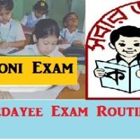 PSC Ebtedayee Exam Routine 2017 dpe.gov.bd, PSC Ebtedayee Exam Routine 2017, PSC Exam Question Suggestion, PSC Ebtedayee Exam Routine 2017, dpe.gov.bd,