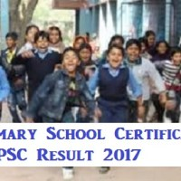 Primary School Certificate PSC Result 2017