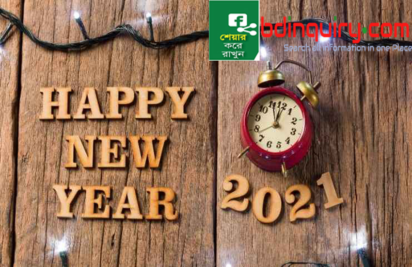 happi new year 2021 best photo sms