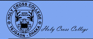 holy cross college hsc admission notice, holicross college hsc, holy cross college hsc