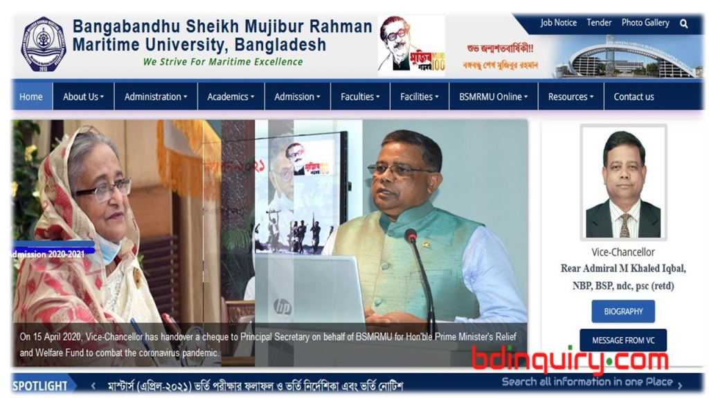 Bangabandhu Maritime University website, bsmrmu web link, bsmrmu website address, bsmrmu edu bd, bsmrmu com,