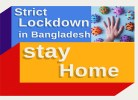 What is Present Lockdown News in Bangladesh, What is Present Lockdown News in Bangladesh now, latest What is Present Lockdown News in Bangladesh, lock down news bd,
