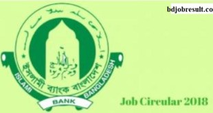 Islami Bank Bangladesh Limited Job