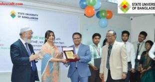 State University of Bangladesh Job Circular
