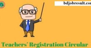 15th NTRCA Teachers Registration Circular