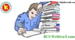 37th BCS Written Exam Result 2017 www bpsc gov bd