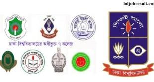 Apply Online 7 College Admission du ac bd