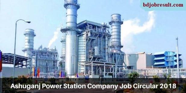 Ashuganj Power Station Company Ltd Job Circular