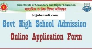 BD Govt High School Admission Circular