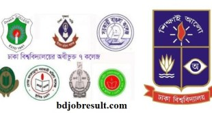 DU 7 College Commerce Unit Admission Result